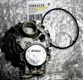 Актуатор для посудомоечных машин Bosch-Siemens 00644996 1