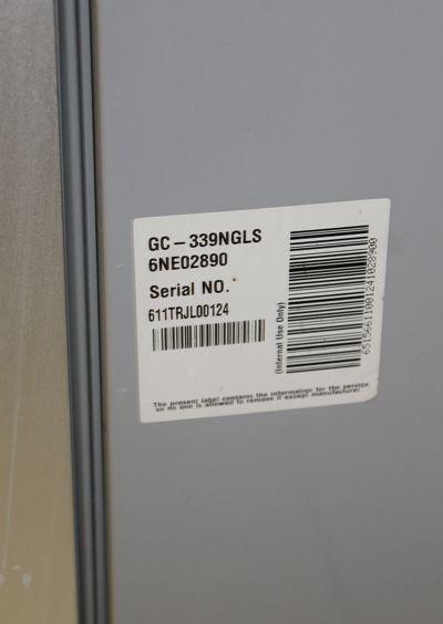 ремонт холодильника LG