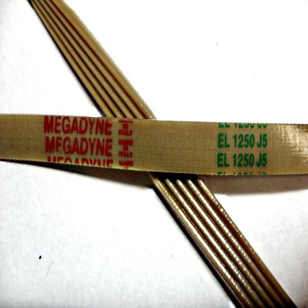 1250 J5